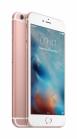Apple iPhone 6s Plus 32GB Rose Gold (DEMO)